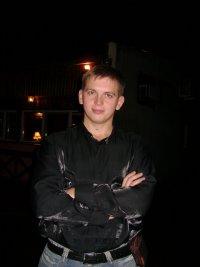 Александр Рудько, 18 августа , Могилев, id11044602