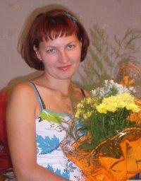 Татьяна Быстрякова, 26 июня 1977, Самара, id23810895